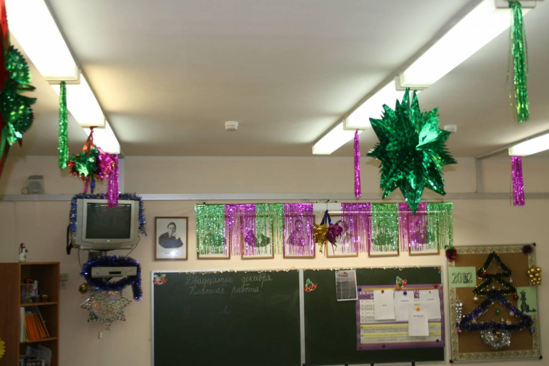 Новогодние украшения кабинета своими руками фото